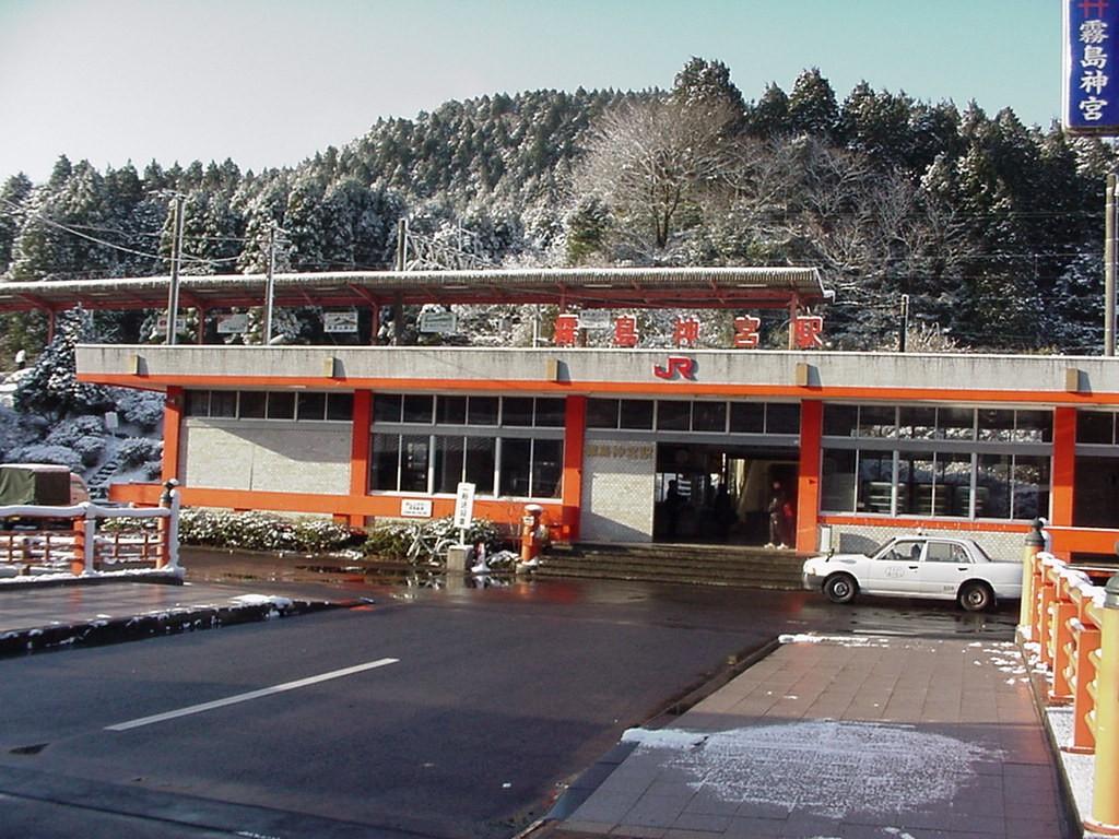 霧島神宮駅 JR日豊本線の駅です. 隣駅は鹿児島方面は国分駅,宮崎・都... 霧島神宮駅